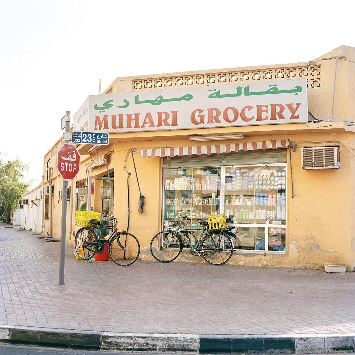 Epicerie du quartier de Jumeirah; Dubaï.