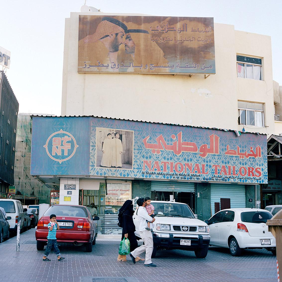 Quartier de Deira; Dubaï.