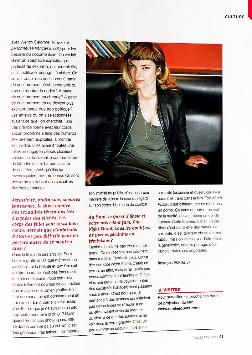 Emilie jouvet, Causette #10