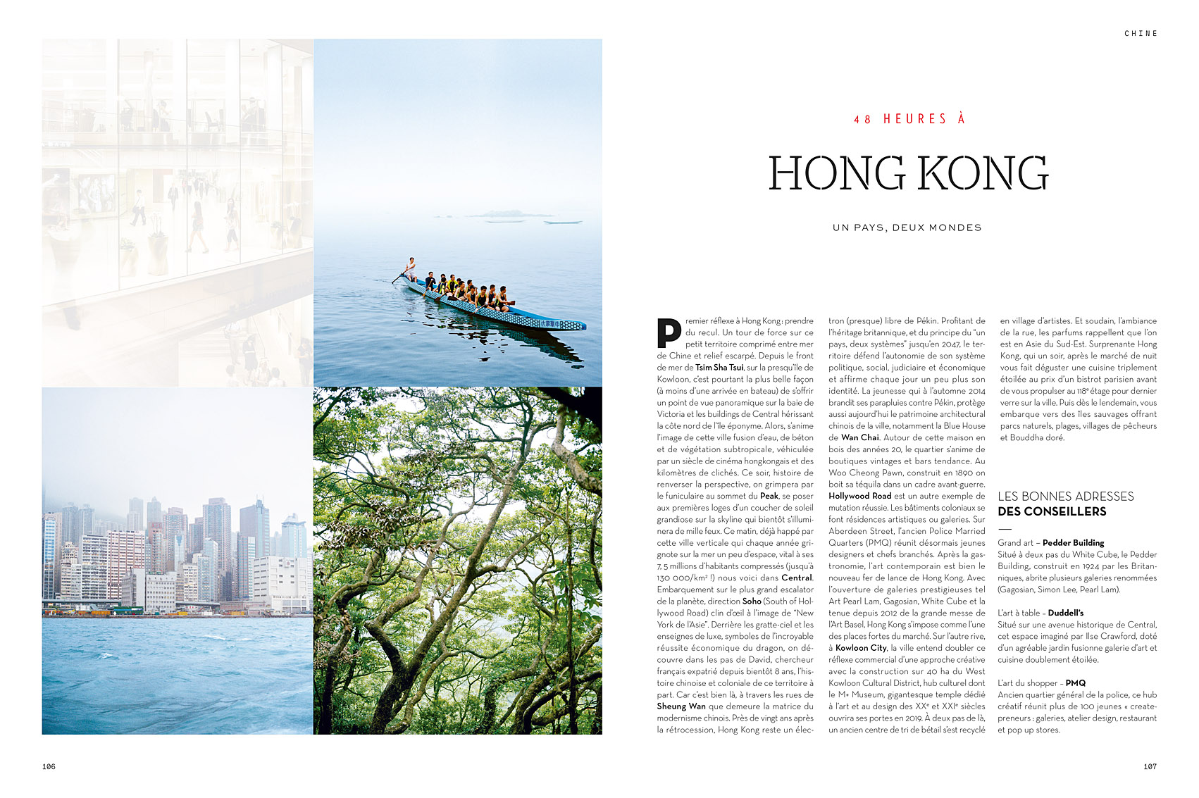 Hong Kong, Voyageurs du Monde brochure Asie