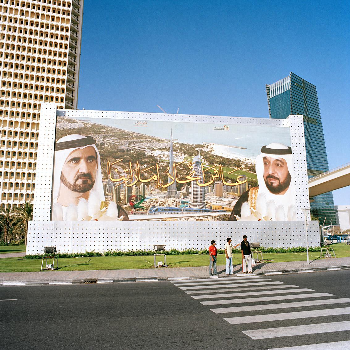 Affichage à la gloire du Cheikh Mohammed et du Cheikh Khalifa dans le quartier du World Trade Center; Dubaï.