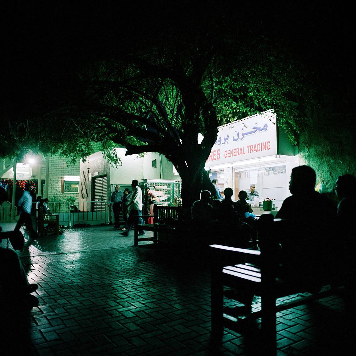 Quartier de Bur Dubaï.