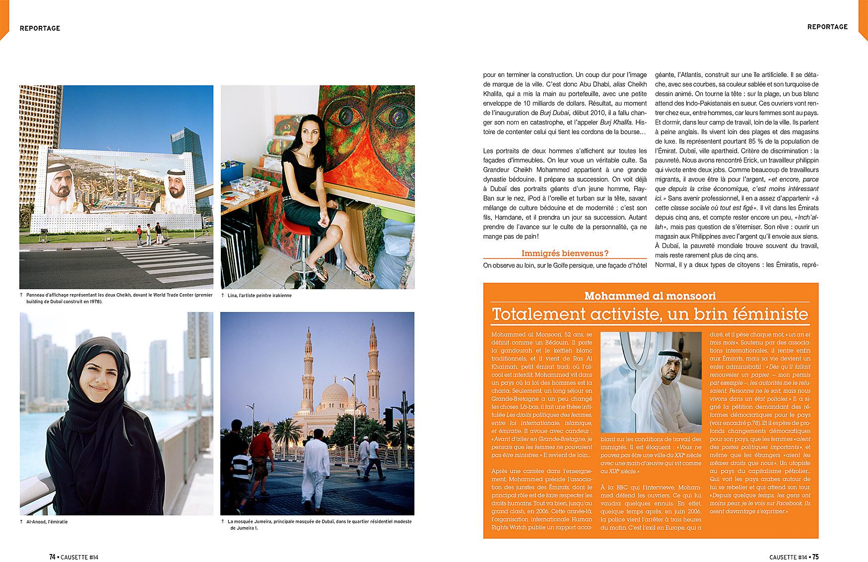 Dubaï, Causette #14