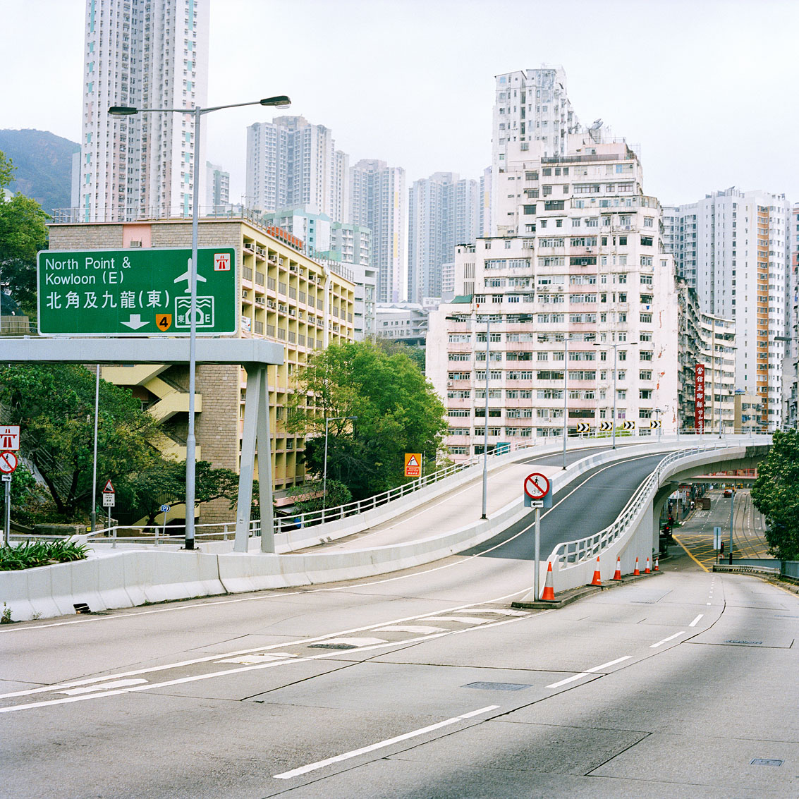 Quartier de Sai-Wan-Ho.